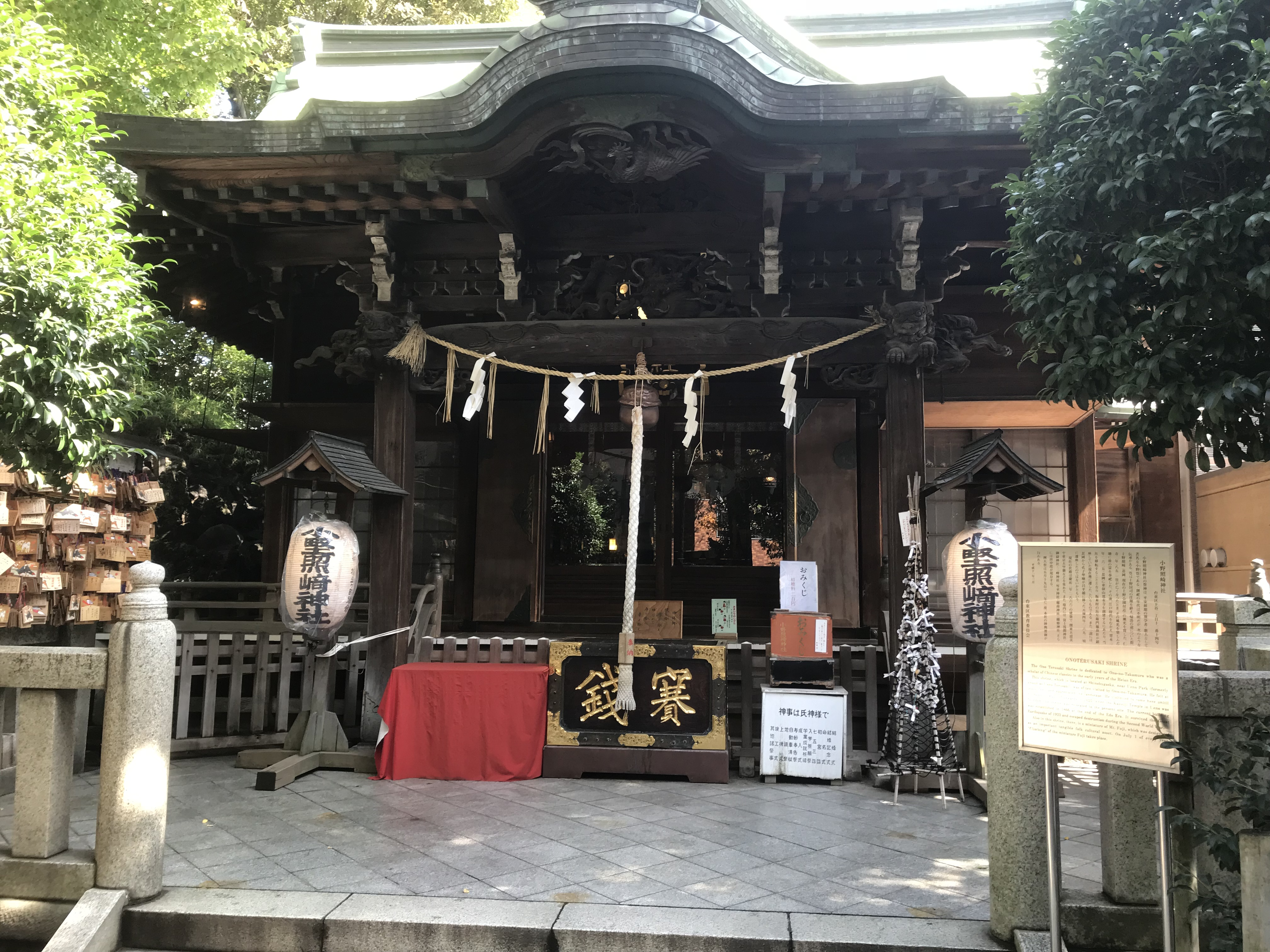 ボイスドラマメンバーで小野照崎神社に行ってきました!